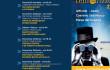 Gli abbonamenti di Centorizzonti 2020 sono disponibili in prenotazione e in prevendita